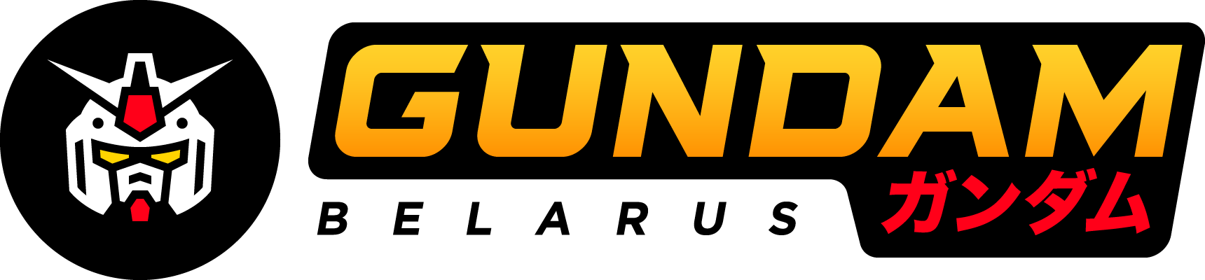 Gundam Belarus